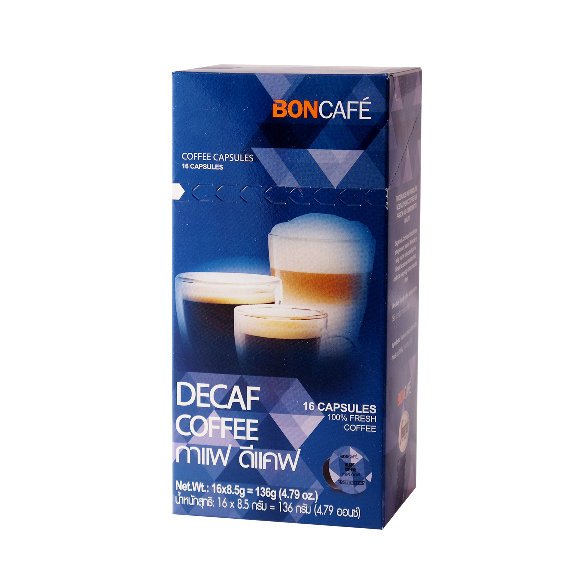 Boncafe Capsule Decaffe 16pcs